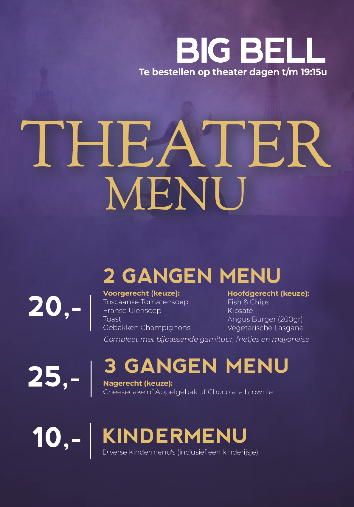 Theater menu